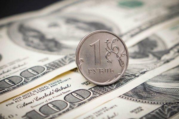 Эксперт прогнозирует рост доллара в ближайшие недели